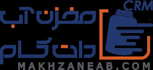CRM makhzaneab.com