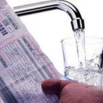 آیا بهای آب تا پایان تیر ماه گران می شود؟