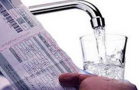 افزایش قیمت آب