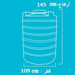 مخزن پلاستیکی 1000 لیتری