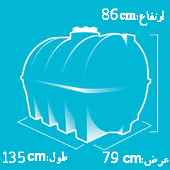 منبع 500 لیتری