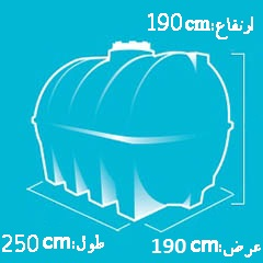 منبع 5000 لیتری پلاستیکی ابعاد مخزن 5000 لیتری افقی