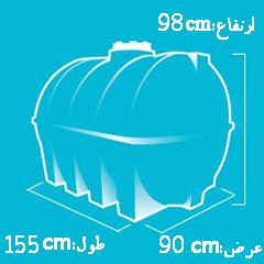 منبع 750 لیتری پلی اتیلنی