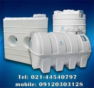 مخازن پلی اتیلن و پلاستیکی