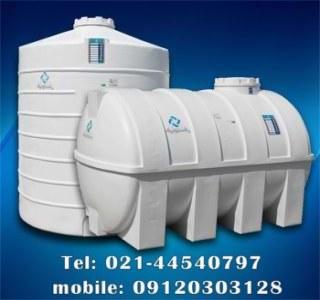مخازن پلی اتیلن و پلاستیکی-منبع پلاستیکی