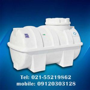 منبع 300 لیتری پلی اتیلنی ، منبع آب، مخزن پلاستیکی، مخزن پلی اتیلن، منبع پلاستیکی