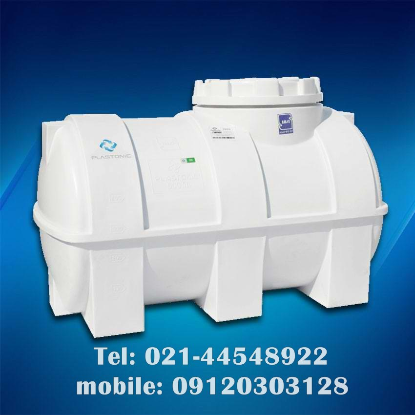 منبع 500 لیتری پلاستیکی و پلی اتیلنی