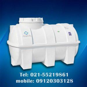 منبع 750 لیتری پلاستیکی و پلی اتیلنی