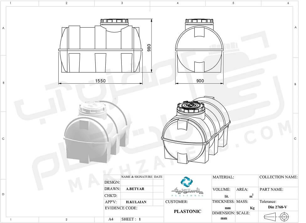 نقشه فنی و ابعاد مخزن پلاستیکی (پلی اتیلن) 750 لیتری