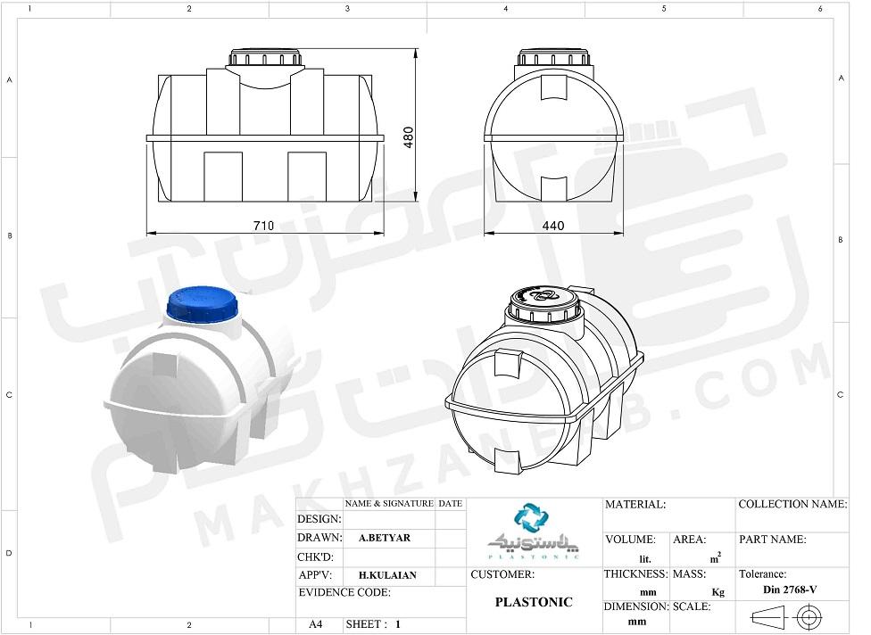 منبع پلاستیکی تک لایه 70 لیتری افقی ، مخزن کوچک پلاستیکی