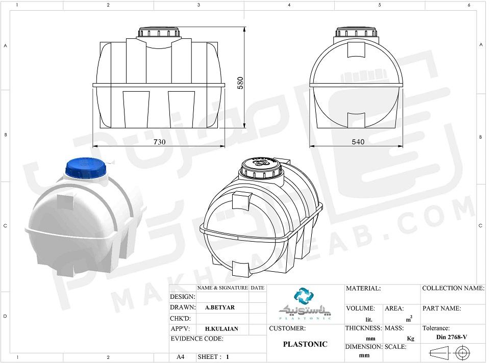 منبع 100 لیتری پلاستیکی سه لایه افقی ، تانکر پلاستیکی کوچک