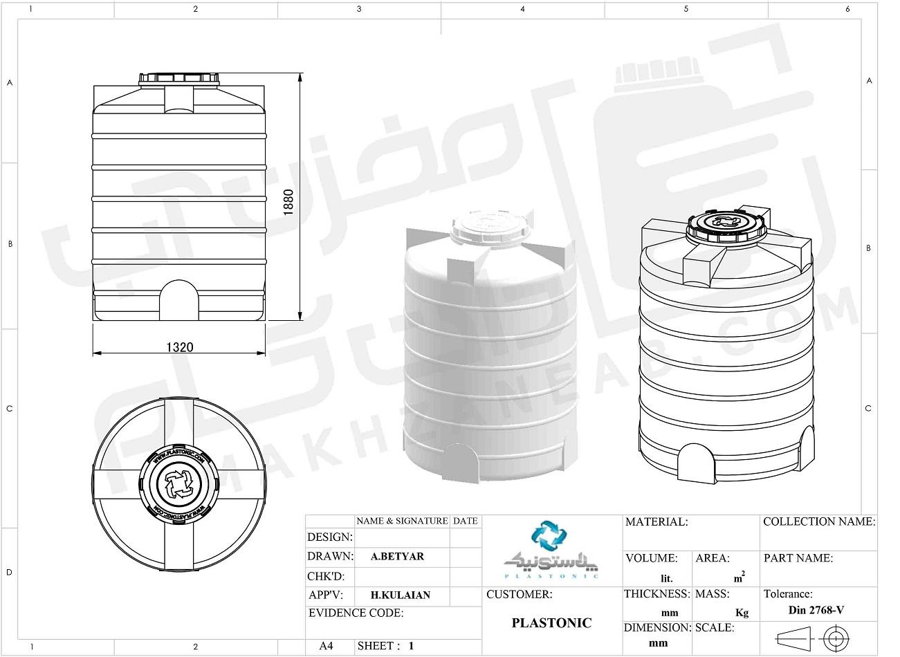 منبع پلی اتیلن عمودی 2000 لیتری تک لایه (بی رنگ )