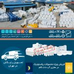 قیمت و ابعاد مخزن های پلی اتیلن و پلاستیکی و انواع وان