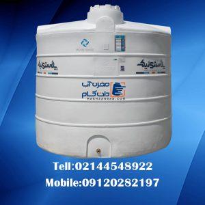 مخزن آب عمودی 10000 لیتری