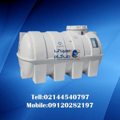 منبع پلاستیکی 1500 لیتری سه لایه افقی