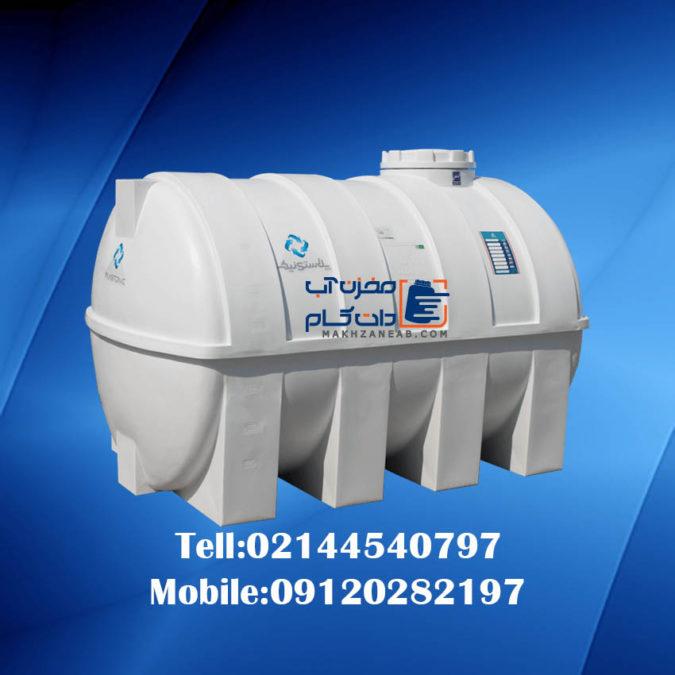 مخزن 4000 لیتری پلاستیکی تک لایه افقی مخزن 4000 لیتری پلاستیکی سه لایه افقی