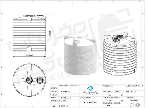 نقشه-فنی-مخزن-20000-لیتری-عمودی