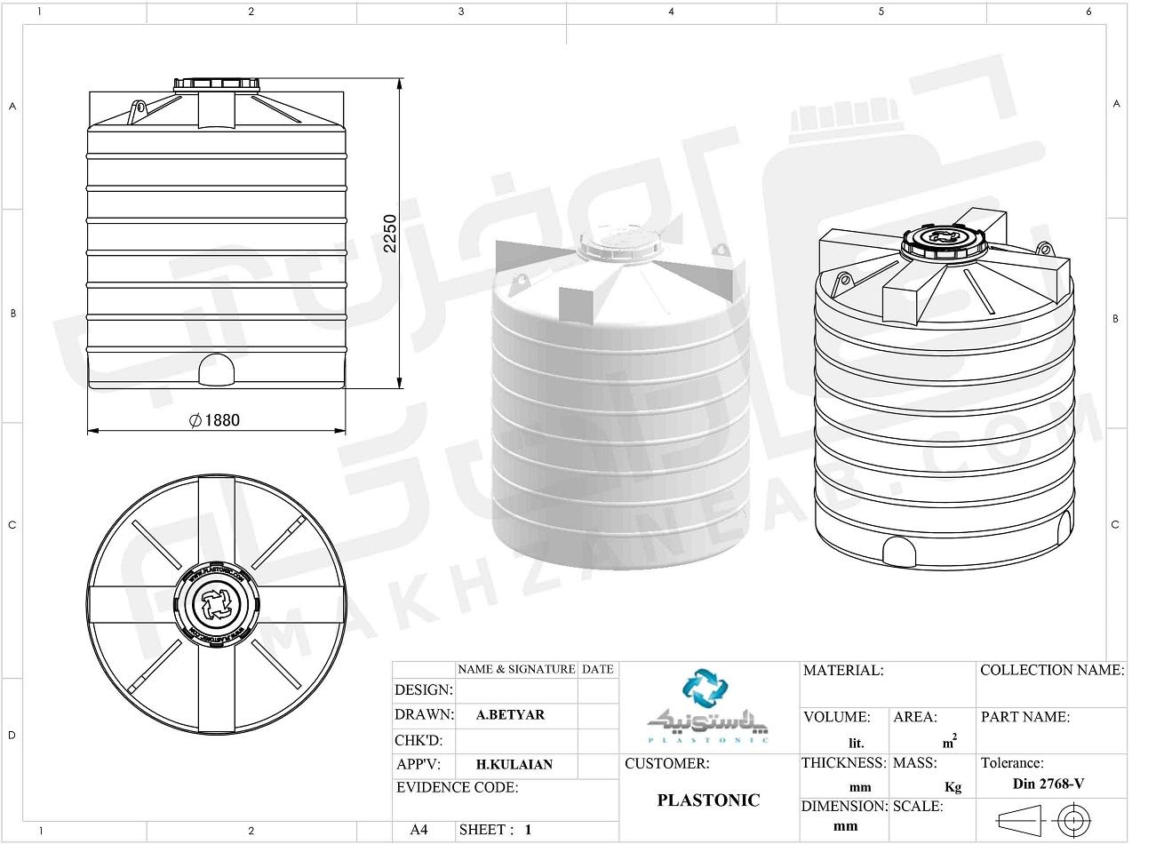 منبع پلاستیکی ۵۰۰۰ لیتری سه لایه عمودی بلند :