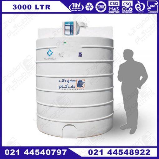 منبع پلاستیکی آب