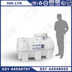 تانکر پلاستیکی 500 لیتری