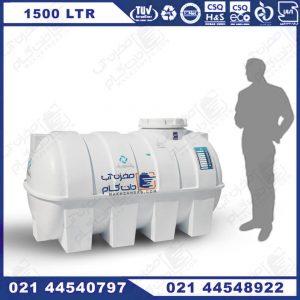 منبع پلاستیکی 1500 لیتری