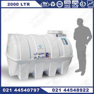 مخزن پلاستیکی 2000 لیتری