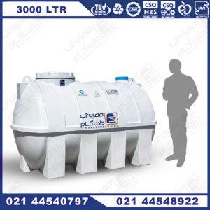 منبع 3000 لیتری پلاستیکی
