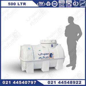 مخزن آب 500 لیتری پلاستیکی