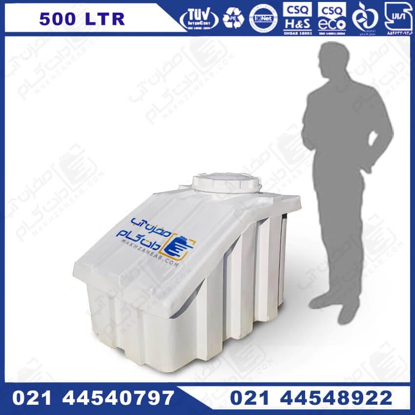 مخزن آب زیرپله 500 لیتری