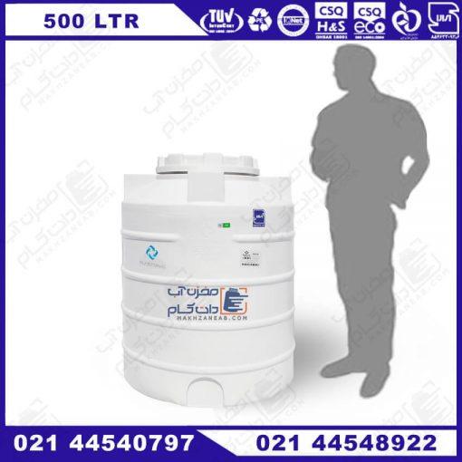 منبع پلاستیکی عمودی 500 لیتری