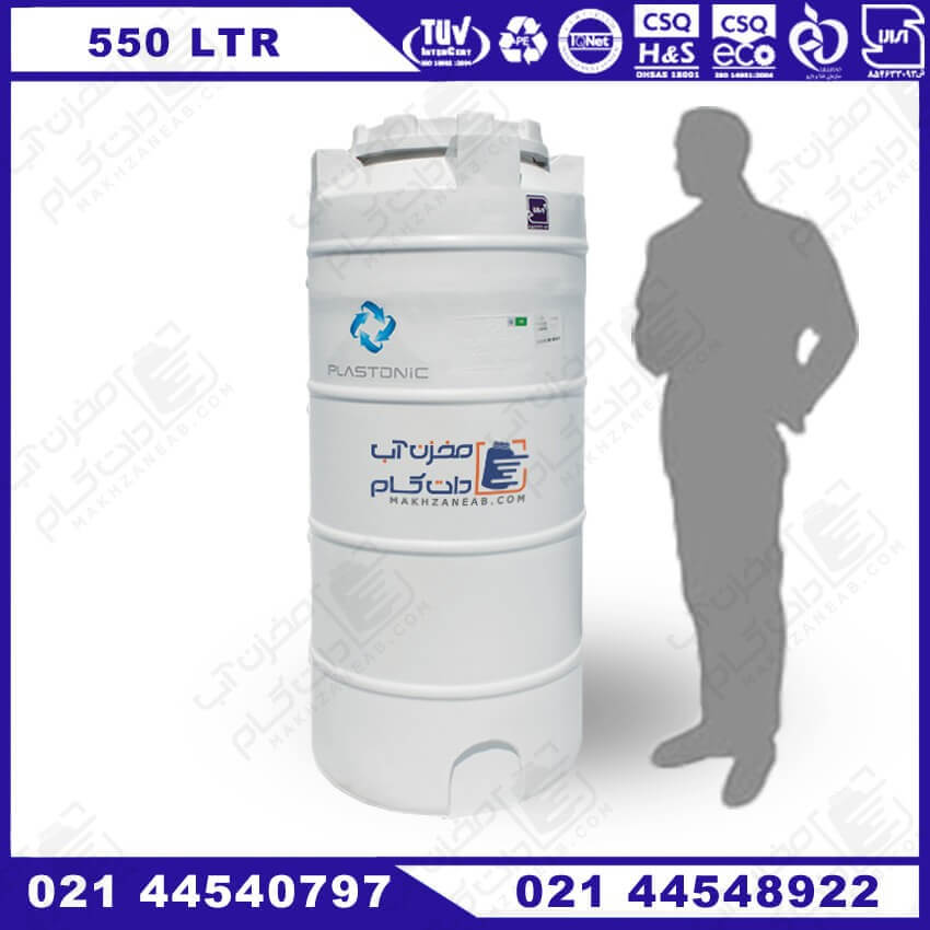 منبع پلاستیکی سوخت