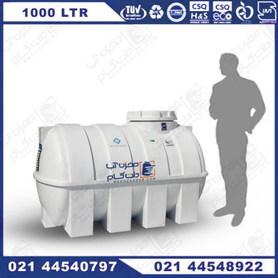 تانکر 1000 لیتری پلاستیکی