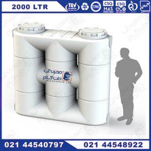 مخزن آب پلاستیکی تبریز