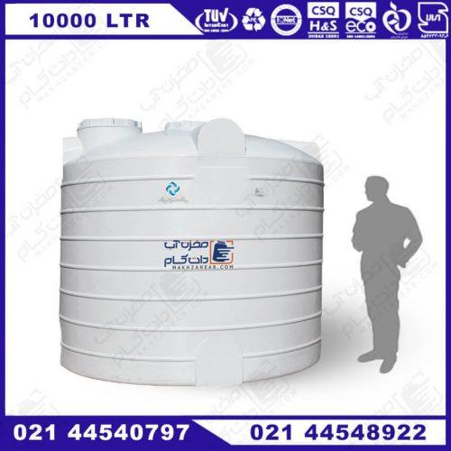 مخزن ذخیره آب در تبریز