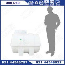 منبع پلاستیکی 300 لیتری