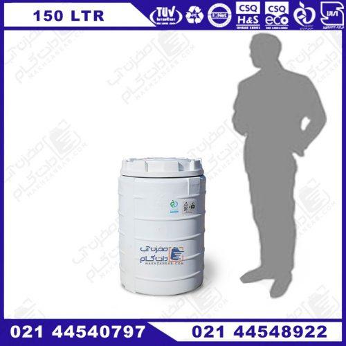 منبع آب پلی اتیلنی 150 لیتری