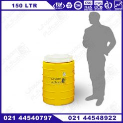 منبع انبساط 150 لیتری دولایه فوم دار پلاستیکی