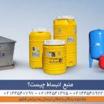 منبع انبساط چیست و چه کاربردی در سیستم های گرمایشی دارد؟