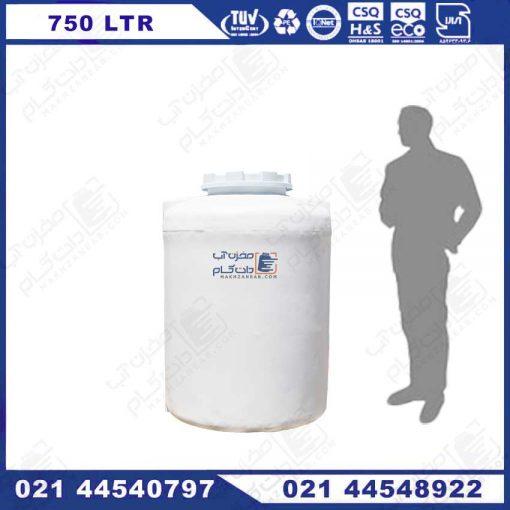 مخزن پلی اتیلن ۷۵۰ لیتری آب شرب عمودی کوشا پلاست