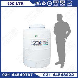 منبع آب پلی اتیلن 500 لیتری عمودی سه لایه کوشا پلاست