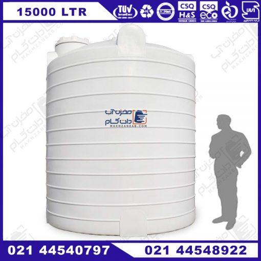 مخزن آب 15000 لیتری پلی اتیلن