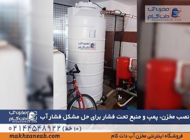 حل مشکل فشار آب ساختمان
