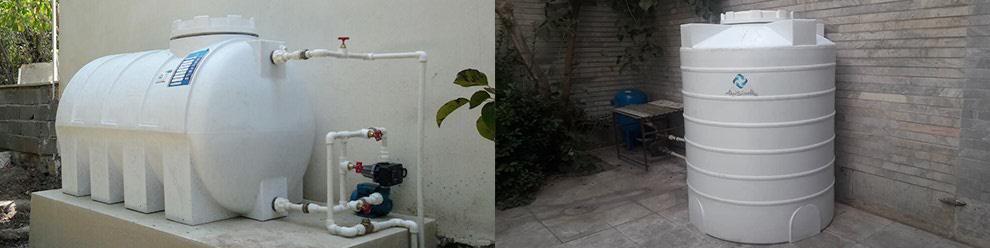 مخزن ذخیره آب ساختمان