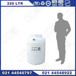 منبع 220 لیتری پلاستیکی