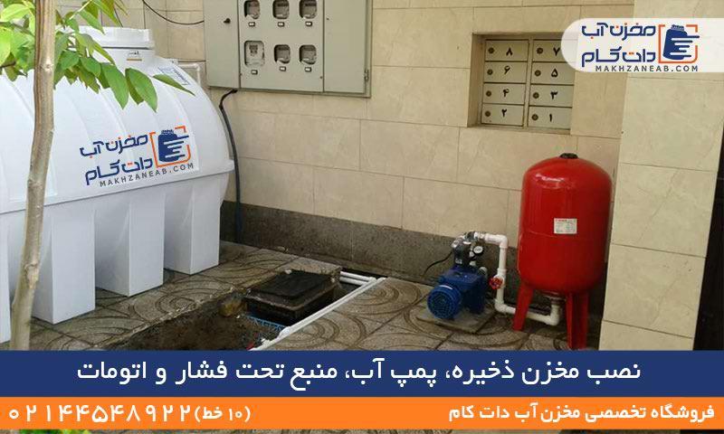 نصب مخزن آب منبع تحت فشار انبساط